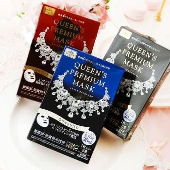 Mặt nạ Quality First Queen's Premium Mask 1st Nhật Bản